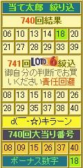 2013y03m05d_131855493.jpg