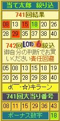 2013y03m08d_121056925.jpg