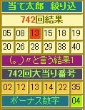 2013y03m11d_185946843.jpg