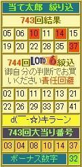 2013y03m15d_194610109.jpg