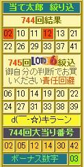 2013y03m19d_164229081.jpg
