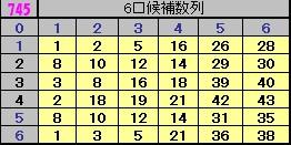 2013y03m19d_164618927.jpg