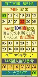 2013y03m22d_180456665.jpg