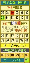2013y03m26d_161647505.jpg