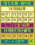 2013y03m28d_190218868.jpg