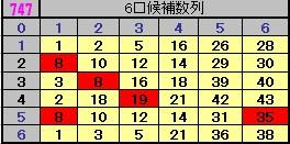 2013y03m28d_191005894.jpg
