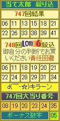 2013y03m30d_170227116.jpg