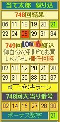 2013y04m03d_120616077.jpg