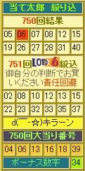 2013y04m09d_182700788.jpg