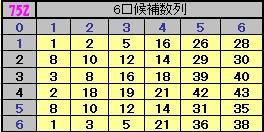 2013y04m13d_162554163.jpg