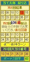 2013y04m13d_162626569.jpg