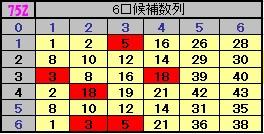 2013y04m15d_185931996.jpg