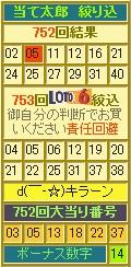 2013y04m16d_160105322.jpg