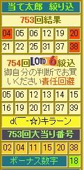 2013y04m19d_163748800.jpg