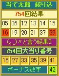 2013y04m22d_185837403.jpg