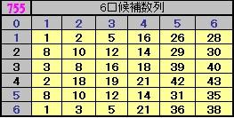 2013y04m23d_185300141.jpg
