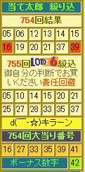 2013y04m23d_185322833.jpg