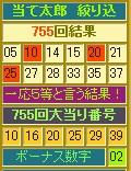 2013y04m25d_190324232.jpg