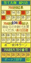 2013y04m26d_121802700.jpg