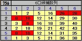 2013y04m29d_190148686.jpg