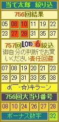 2013y04m30d_110234099.jpg