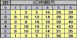 2013y04m30d_110257449.jpg