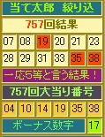 2013y05m02d_185956366.jpg