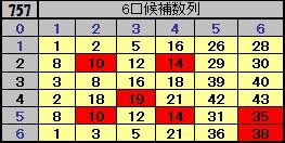 2013y05m02d_190111452.jpg