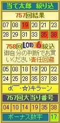 2013y05m03d_191755718.jpg