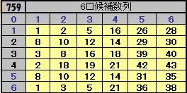 2013y05m07d_111640147.jpg