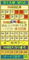2013y05m07d_111654016.jpg