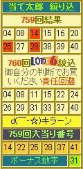 2013y05m11d_175719038.jpg