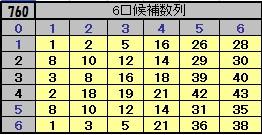 2013y05m11d_175839040.jpg