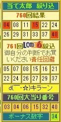 2013y05m13d_195335939.jpg