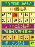2013y05m16d_185941437.jpg