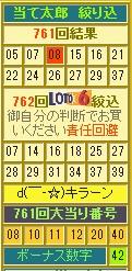 2013y05m17d_165732832.jpg