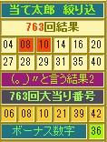 2013y05m23d_185744651.jpg