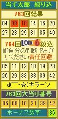 2013y05m24d_181351968.jpg