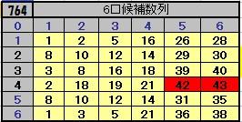 2013y05m27d_185940558.jpg