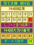 2013y05m27d_185956543.jpg