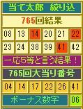 2013y05m30d_185851608.jpg