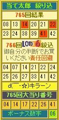 2013y05m31d_190745059.jpg