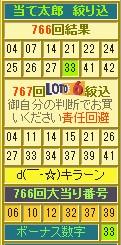 2013y06m05d_180147047.jpg