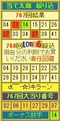 2013y06m08d_181556940.jpg