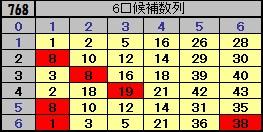 2013y06m10d_185807435.jpg