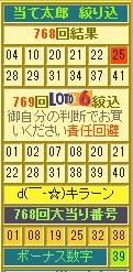 2013y06m11d_194052713.jpg