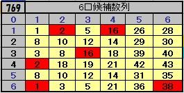 2013y06m13d_185806972.jpg