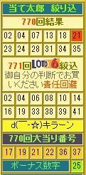 2013y06m19d_161424384.jpg