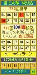 2013y06m26d_185109109.jpg