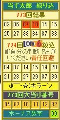 2013y06m29d_200316307.jpg